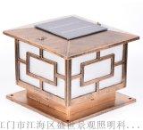 太陽能柱頭燈LED庭院燈