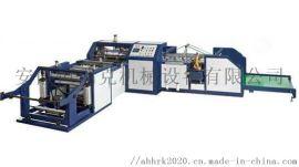 厂家直销恒瑞克编织袋自动裁切机缝纫机一体机