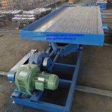 6S大槽鋼搖牀 破銅爛鐵回收設備 破碎料分選機