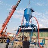 通畅粉煤灰清库机 负压吸送水泥粉装车机 气力输送机