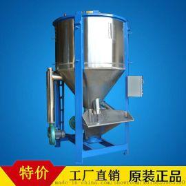 电加热立式搅拌桶 3吨化工颗粒高速搅拌机
