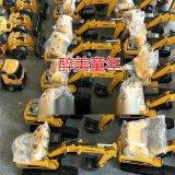 全金屬挖掘機工程車大型商用遊樂設備