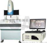 X-Y-Z三軸荷重高度曲線測試機