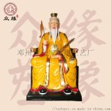 彩绘姜太公神像 姜太公钓鱼 玻璃钢鎏金彩绘神像
