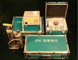室内一氧化碳二氧化碳监测仪
