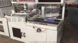 全自动L型包装机+POF热收缩机,厂家报价