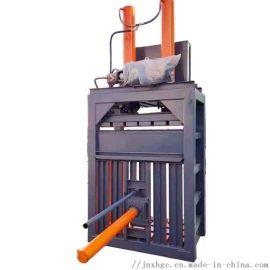 小型废纸箱油压成型打捆机 礼品包装盒油压成型打捆机