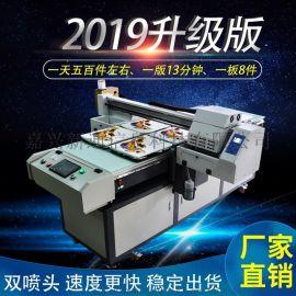 嘉兴31度UV打印机_批量印刷_大型机器