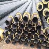 硬质泡沫保温钢管 城镇供热预制直埋保温管道