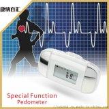 心率計步器3D計步器多功能卡路里資料心率監測計步器