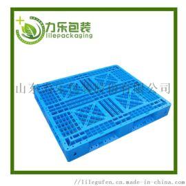 淅川双面网格托盘淅川塑料网格托盘淅川双面塑料托盘厂家