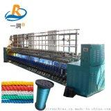 莱州一润机械:细纤维丝捻绳机