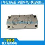 鋁型材衝孔加工 鋁製品加工定做  非標鋁合金定製