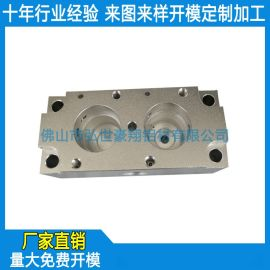铝型材冲孔加工 铝制品加工定做  非标铝合金定制