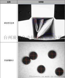光学CCD视觉检测系统 自动化视觉检测设备
