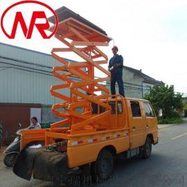 牵引式高空作业平台车 路灯维修车 汽车升降机
