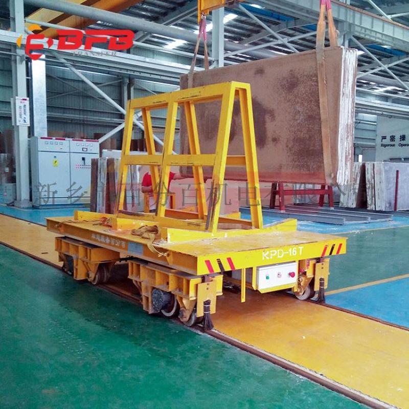 三相导轨式地轨平板车 电动平板轨道车