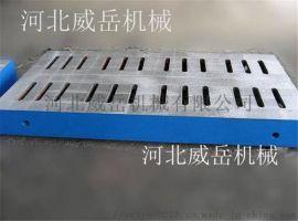 上海 现货耐磨 铸铁底板 铸铁试验平台 规格可选