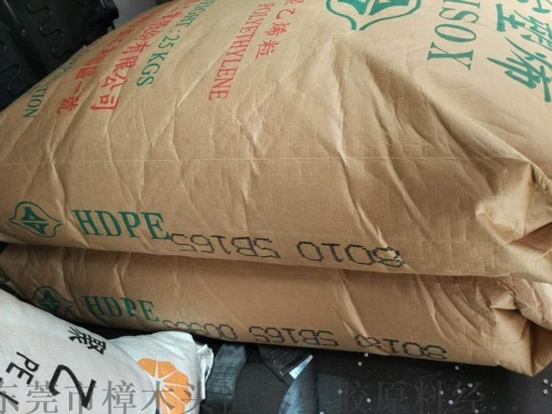 低价处理HDPE 台湾台塑 8010 拉丝级PE