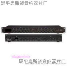 厂家直销FS206信号分配器