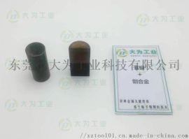 东莞大为优质的紫铜+钼合金焊接