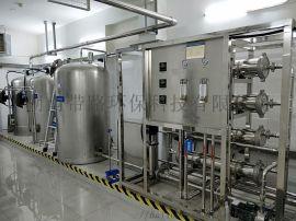 带路环保 纳滤净水器 纳滤反渗透水处理设备
