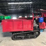 单杠柴油爬坡抓地性强 柴油动力自走履带式运输车