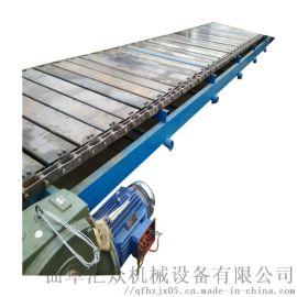辊筒输送机 封闭式链板输送机 六九重工 小型链板式