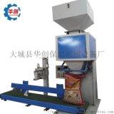 顆粒定量包裝機 定量稱重包裝機價格 包裝秤