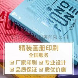 东莞书刊印刷定制 书刊设计印刷 书刊印刷厂
