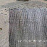 屋頂隔熱膜雙面鋁箔氣泡膜自粘鋁箔氣泡膜