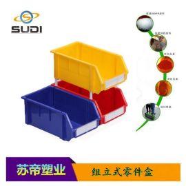 组立式货架零件盒 江苏加厚款零件盒 工具收纳零件盒