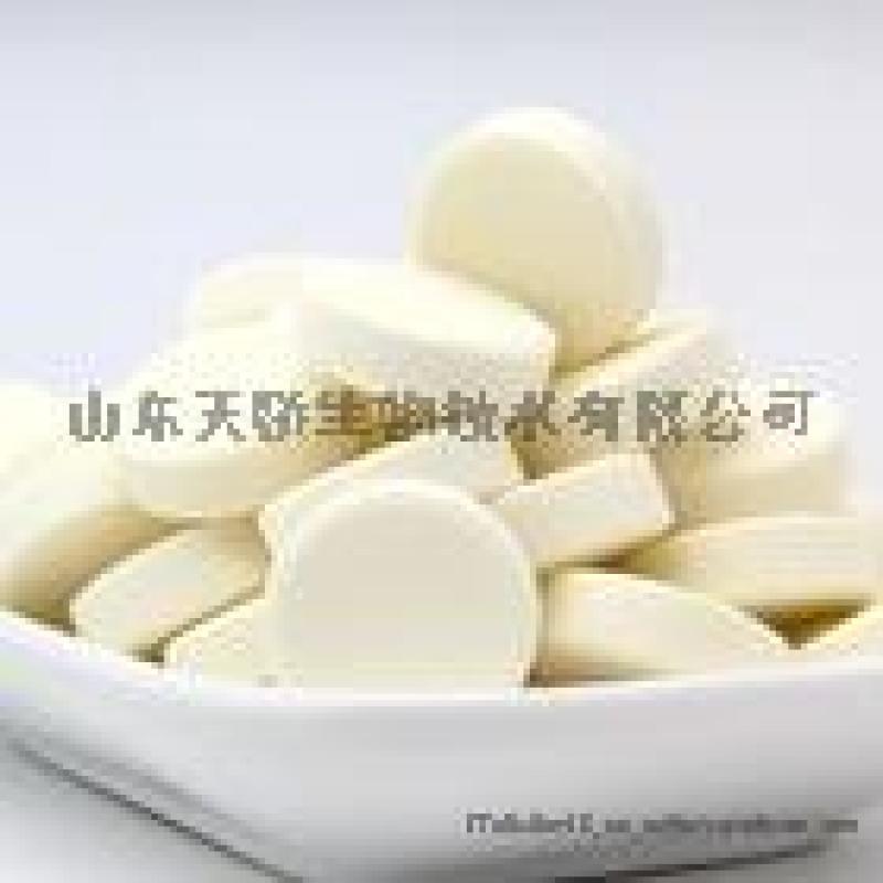 牛奶味奶片粉含乳食品基料粉 压片用牛奶基料粉