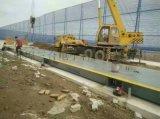 凤阳地磅免费安装,滁州120吨地磅