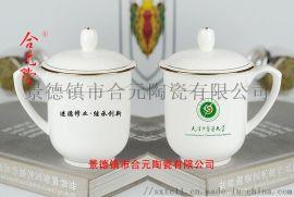 訂製同學聚會禮品茶杯加字定做,週年聚會紀念品杯子