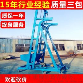 斗式提升机结构原理 钢丝绳牵引式斗式提升机 六九重