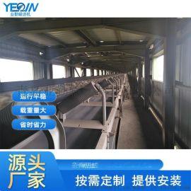山东DTII型带式输送厂家 矿用固定式皮带输送机
