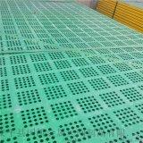 廣州爬架網   衝孔爬架網 高層外牆防護網