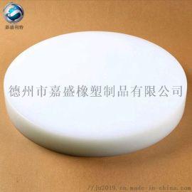 厂家批发抗静电超高分子量聚乙烯板