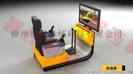 北京挖掘机培训模拟机