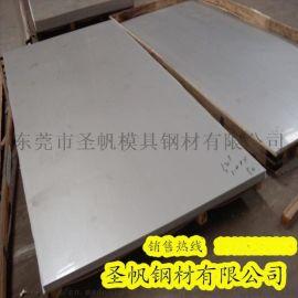 Q500C低合金高强度结构钢