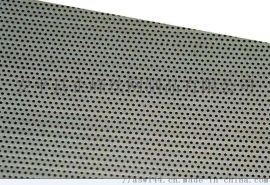 金属冲孔网工艺品加工-冲孔网不锈钢工艺品材质怎么样