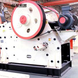 鄂式碎石机 鄂破机型号与参数 新型颚式粉碎机