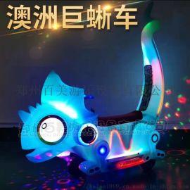 江苏南京石板路上的儿童电动碰碰车跑的飞快