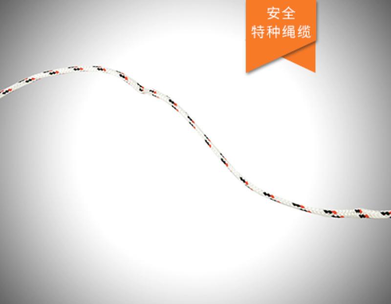 捆紮繩,晾衣繩,打包繩,行李繩