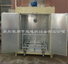 电机专用烘箱 定子转子绕组烘箱 绝缘漆固化炉