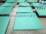 玻纖吸音板 大型商場吊頂岩棉玻纖吸聲板