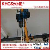 德馬格固定式125KG-250KG電動葫蘆