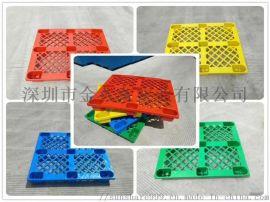 供应出口塑料托盘 全新料 环保塑料卡板一次性出口