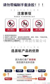硅橡胶/TPU专用处理剂